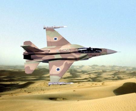 F16 I